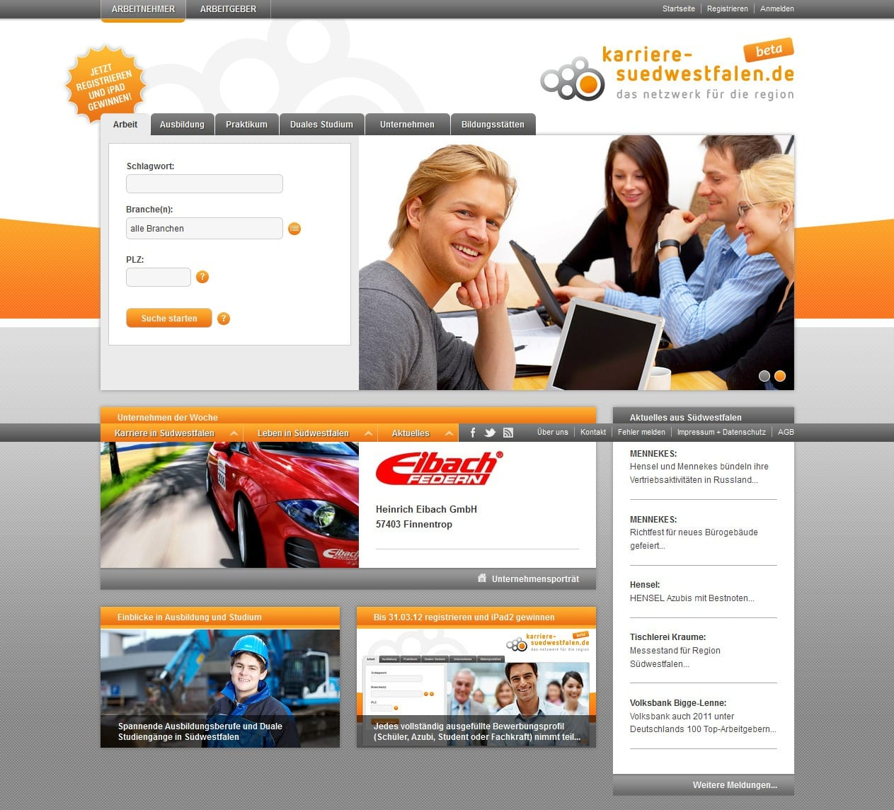 Webportal Karriere in Südwestfalen